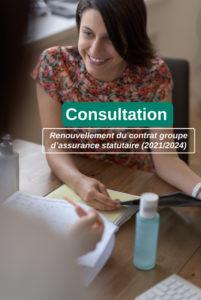 Consultation - Contrat groupe d'assurance statutaire
